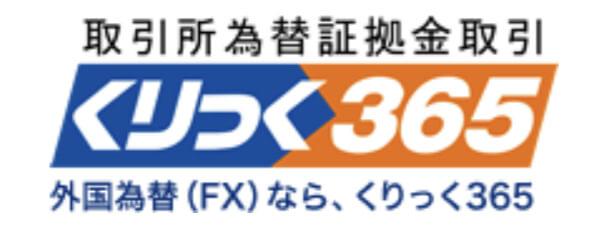 岡三オンライン