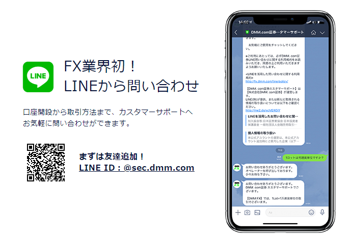DMMFXLINE