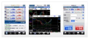 ひまわり証券のスマホアプリ