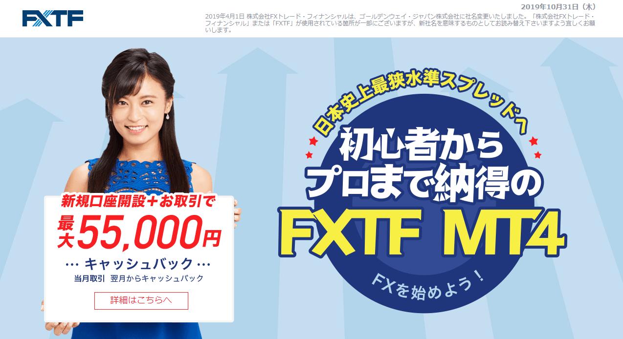 FXTFtop