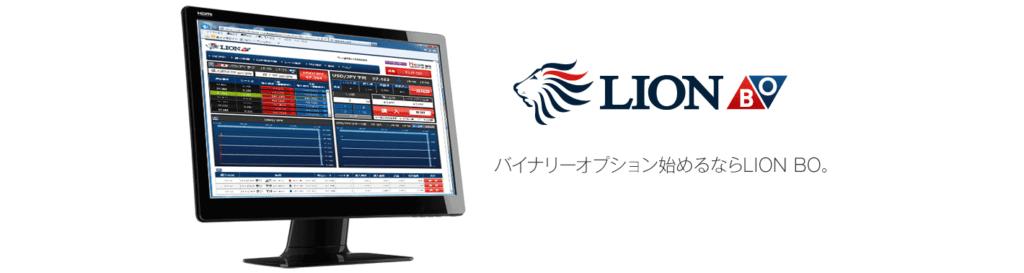 LION BOのトップページ