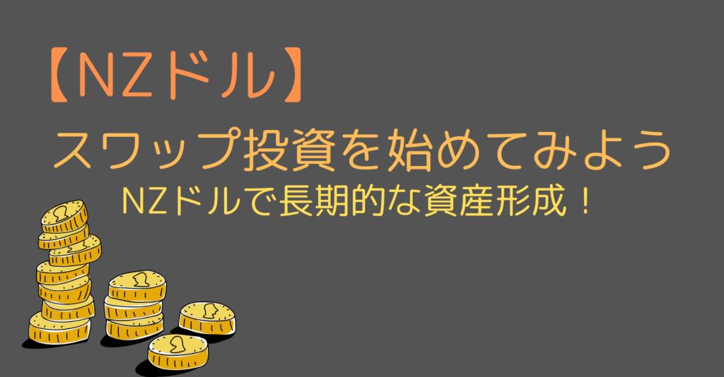 【まとめ】
