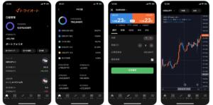 トライオートFXアプリ