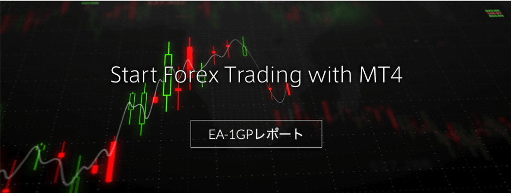 FOREX EXCAHNGE