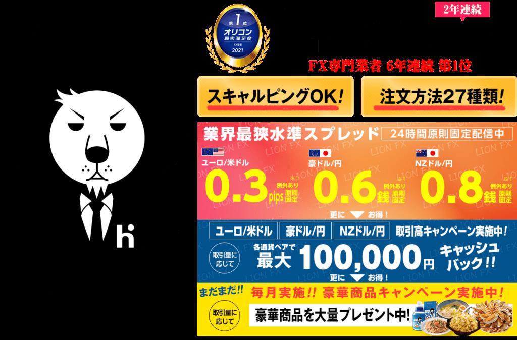ヒロセ通商toppage